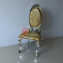Flannel oval embossed backrest Gold bright stainless steel dining chair Hotel lobby dining chair European style chair