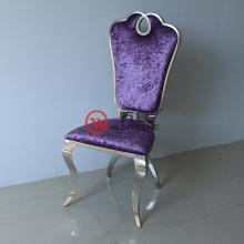 Purple fabric dining chair High-end fashion stainless steel dining chair Scalloped back dining chair Structured and durable Restaurant chair
