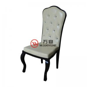 White fan-shaped backrest chair black hardware chair foot wear-resistant pressure structure stable hotel dining chair