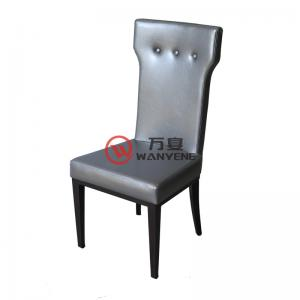 Silver leather seat cushion chair buckle backrest black metal with wood grain veneer frame hotel high-end chair