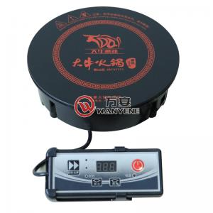 Wire control switch Easy to use Hot pot cooker 280W