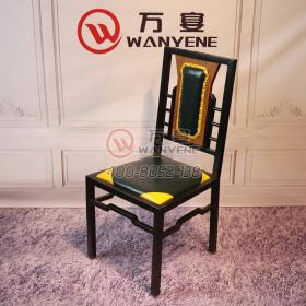 Wrought iron black hardware dining chair custom wo...