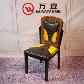 Peacock Chair Black Hardware Heavy Dining Chair Sh...