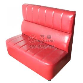Restaurant red card seat sofa round comfortable ba...