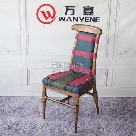 Hardware Iron Art Pipe Chair Special Dining Chair ...