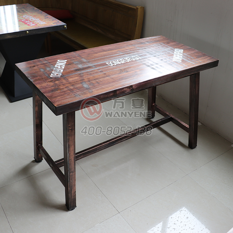 Bronze brash dining table iron art tube Table Copper nails edging style table --The Product Image' style=