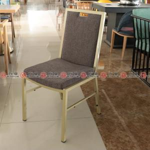 Banquet chair with fine line fabric upholstery din...