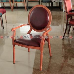 Shield back leather upholstery metal frame dining ...