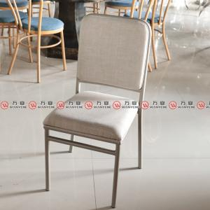 Metal frame dining chair 2329