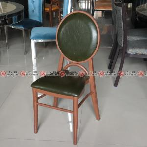 Round back dining chair wood grain metal frame sof...