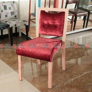 Metal frame dining chair metal hotpot chair 2355