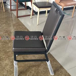 Black leather iron frame banquet chair hot pot res...