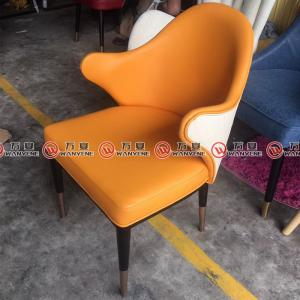 Solid wood leather fabric leisure hot pot chair 23...