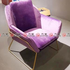 Purple velvet fabric leisure chair golden stainless steel chair 2377