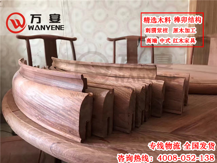 solid wood hotpot table material